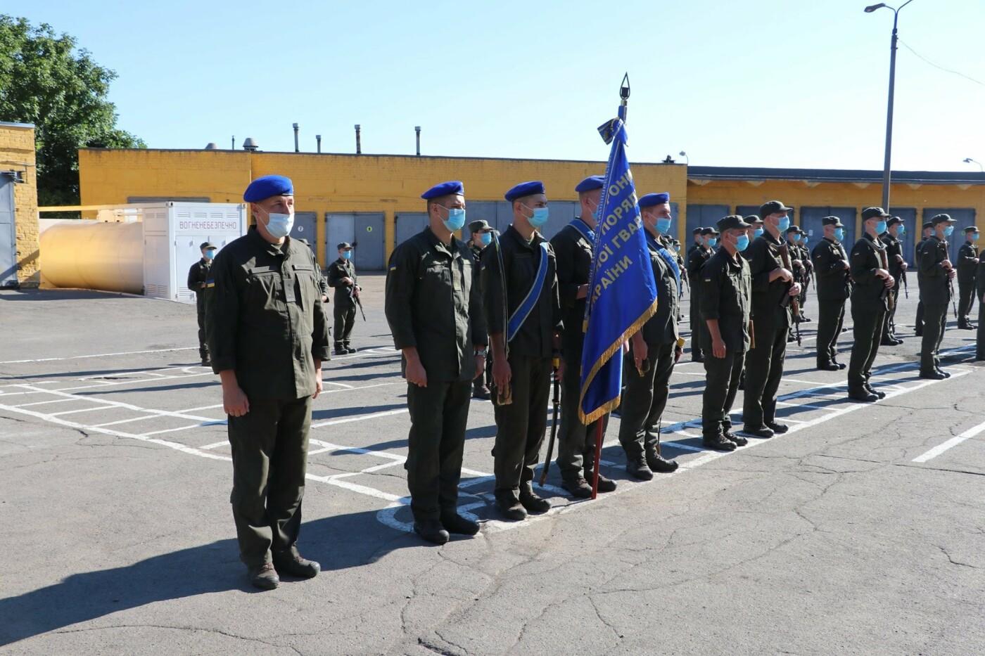 В Кривом Роге 40 гвардейцев поклялись в верности народу Украины, - ФОТО, фото-25
