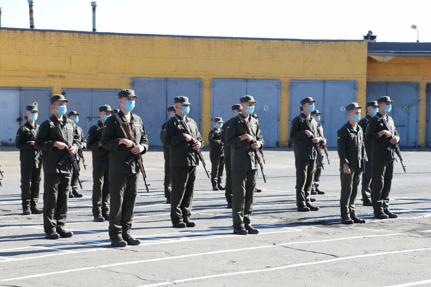 В Кривом Роге 40 гвардейцев поклялись в верности народу Украины, - ФОТО, фото-26