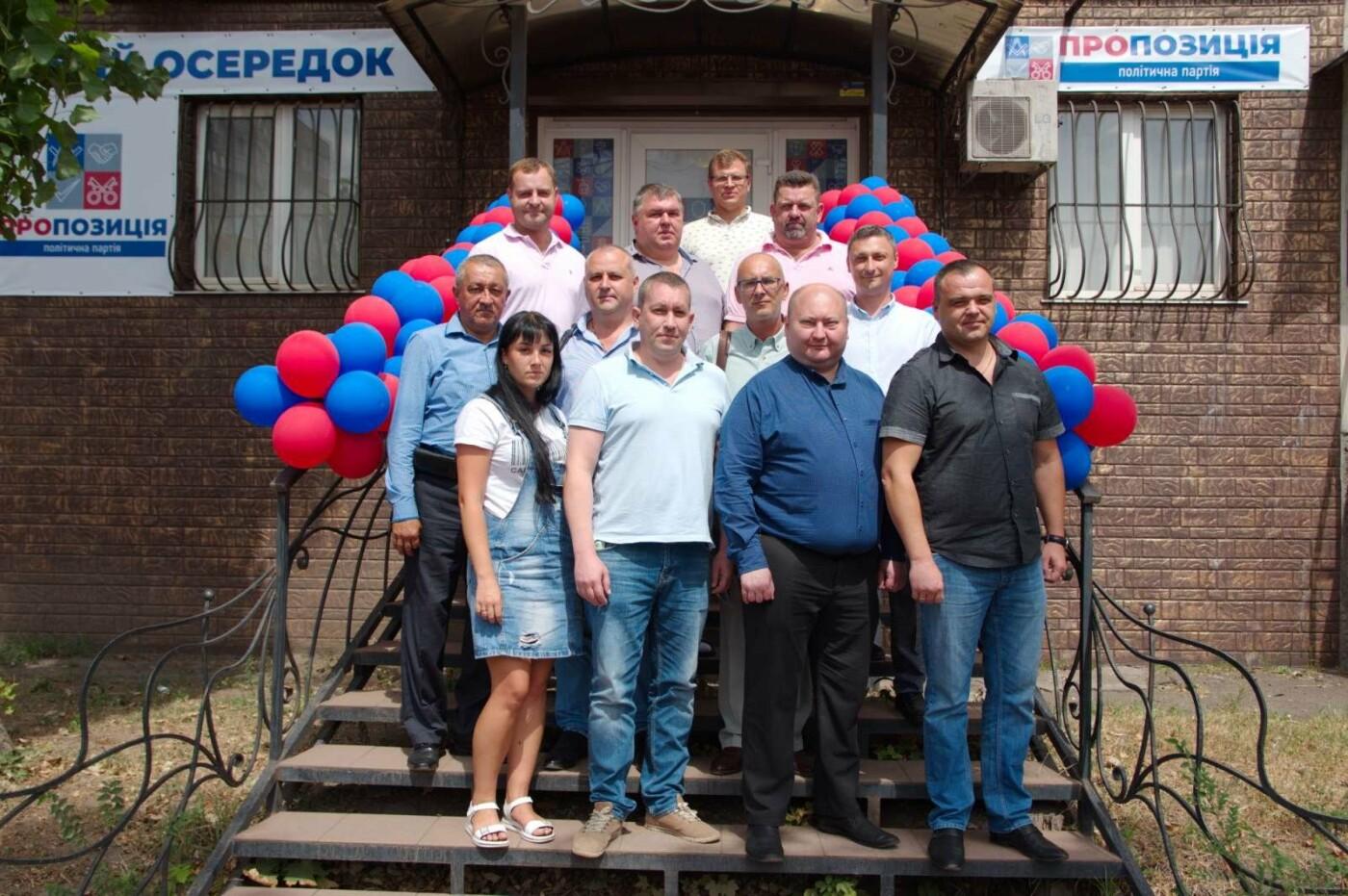 """Нова політсила вже діє: у Кривому Розі відкрито офіс та громадську приймальню партії """"Пропозиція"""", фото-3"""