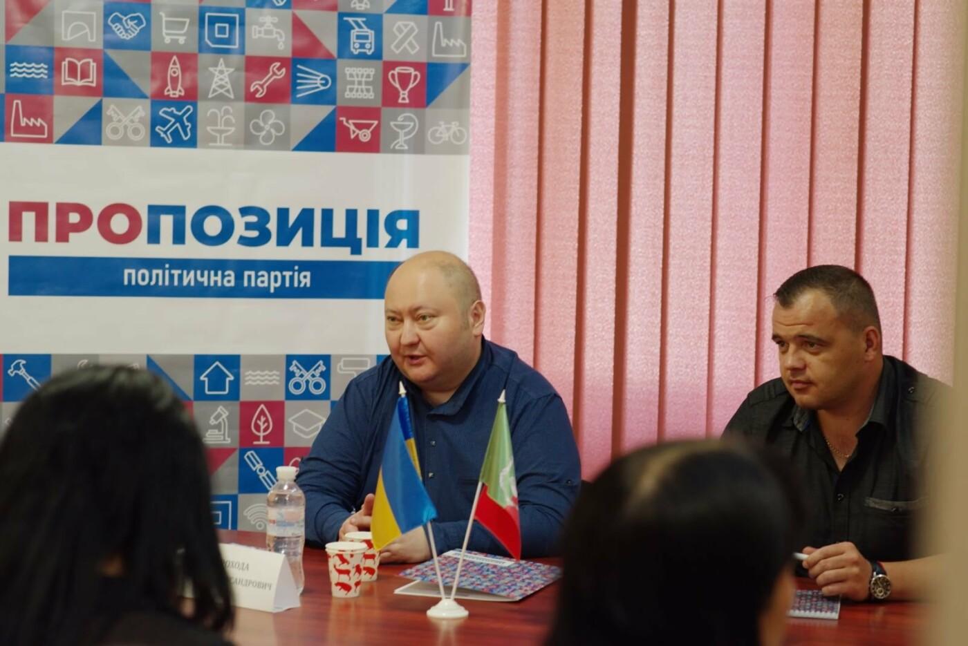 """Нова політсила вже діє: у Кривому Розі відкрито офіс та громадську приймальню партії """"Пропозиція"""", фото-2"""