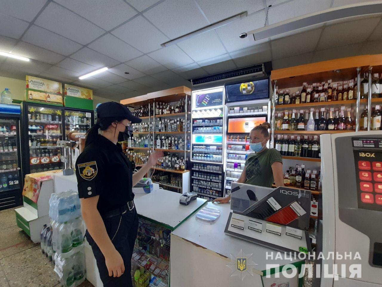 """Криворожские полицейские провели мероприятие под названием """"Ответственность начинается с меня"""", - ФОТО , фото-1"""