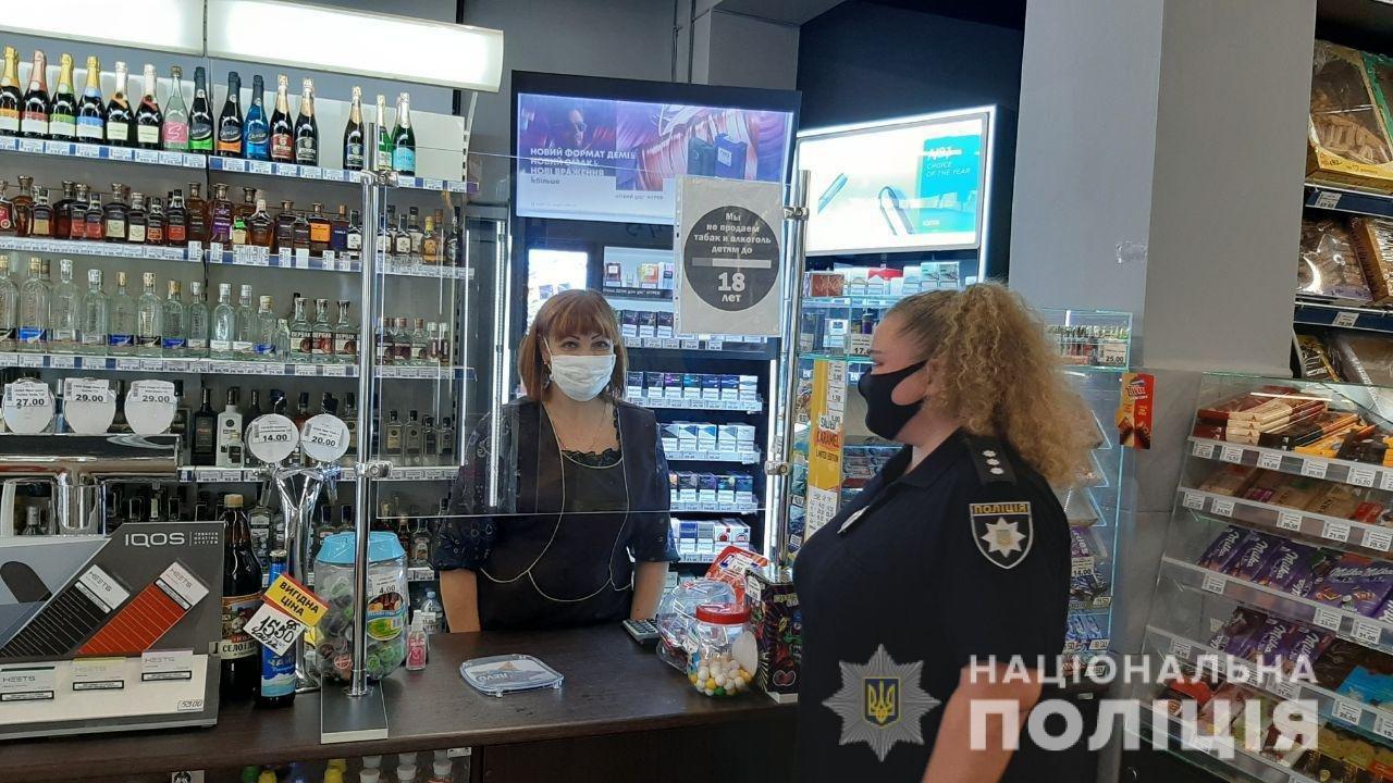 """Криворожские полицейские провели мероприятие под названием """"Ответственность начинается с меня"""", - ФОТО , фото-2"""
