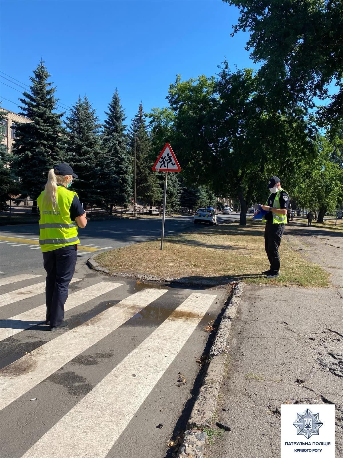 Патрульные обследуют улично-дорожную сеть возле учебных заведений Кривого Рога, - ФОТО, фото-4