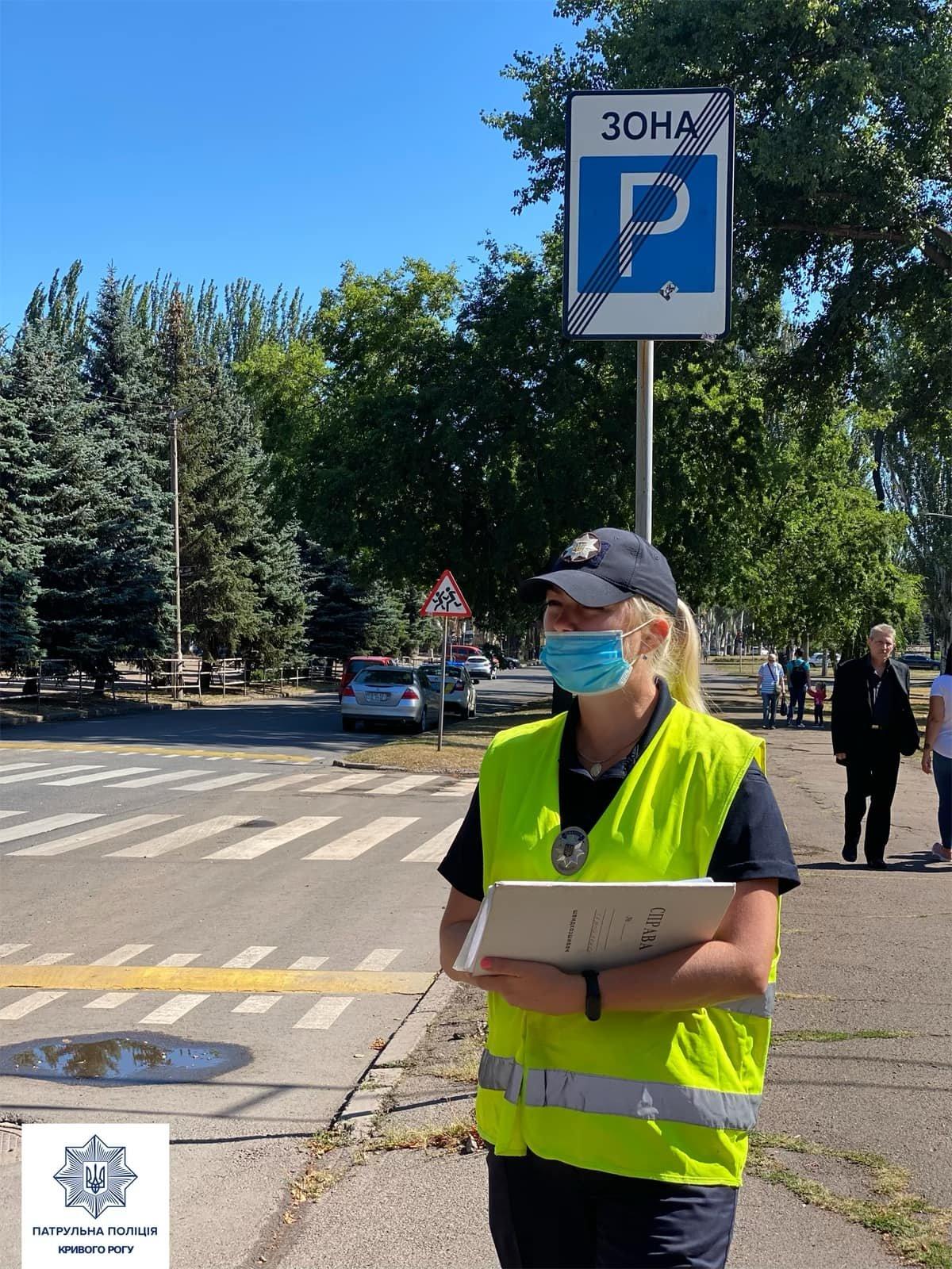 Патрульные обследуют улично-дорожную сеть возле учебных заведений Кривого Рога, - ФОТО, фото-2