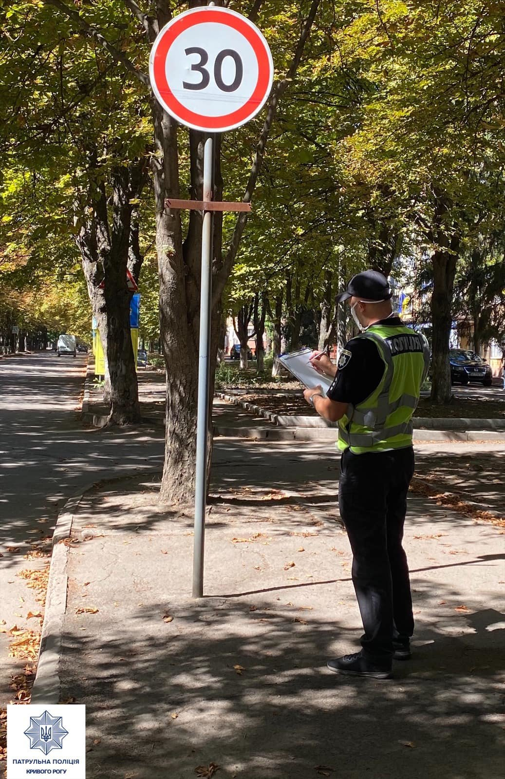 Патрульные обследуют улично-дорожную сеть возле учебных заведений Кривого Рога, - ФОТО, фото-3