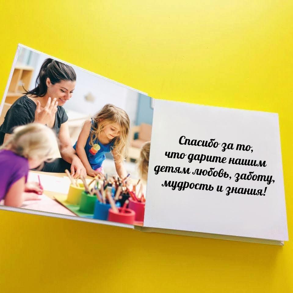 Что подарить на День учителя? 5 лучших идей от Mofy.life, фото-3