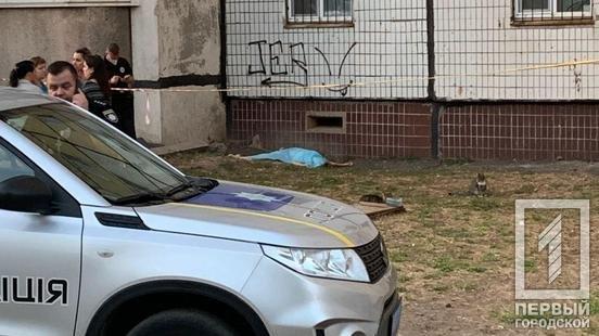 В Кривом Роге 13-летняя школьница выпала из окна, - ФОТО 18+, фото-2