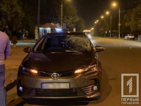 "В Кривом Роге ""Toyota"" сбила пешехода, - ФОТО , фото-2"