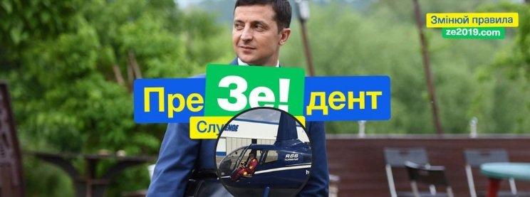 Они идут в мэры Кривого Рога, - кандидаты, - ФОТО, фото-3