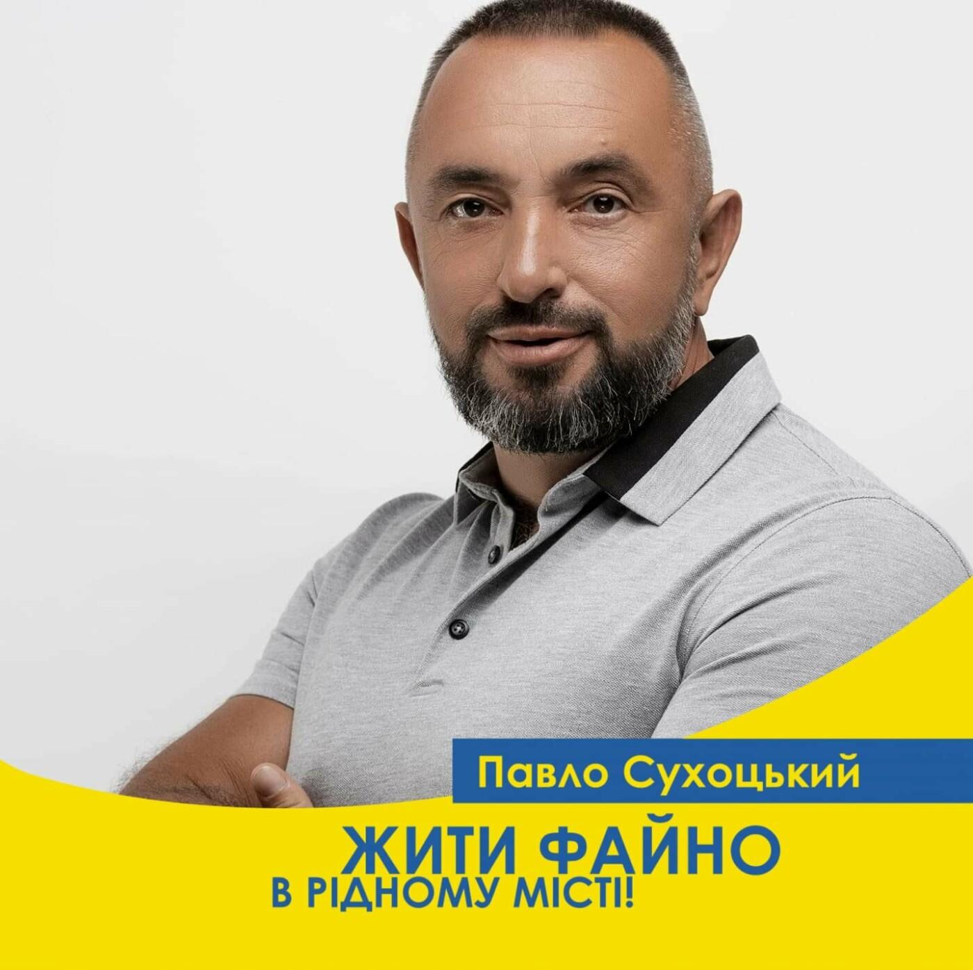 Они идут в мэры Кривого Рога, - кандидаты, - ФОТО, фото-9