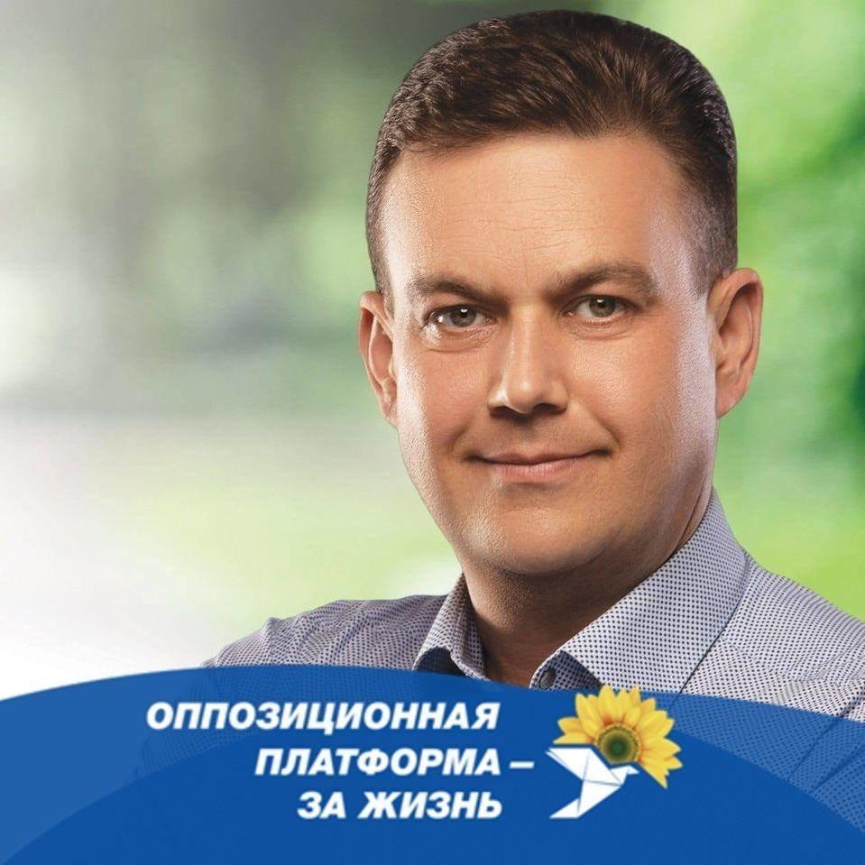 Они идут в мэры Кривого Рога, - кандидаты, - ФОТО, фото-8
