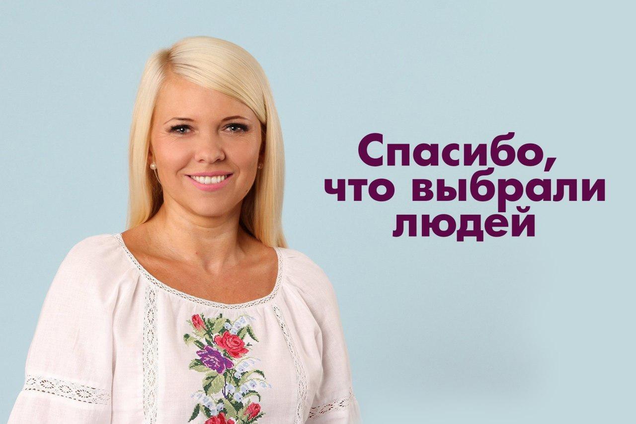 Артём Коломоец поздравил Светлану Хватову с уходом  из политики: «... она выбрала людей!», фото-3