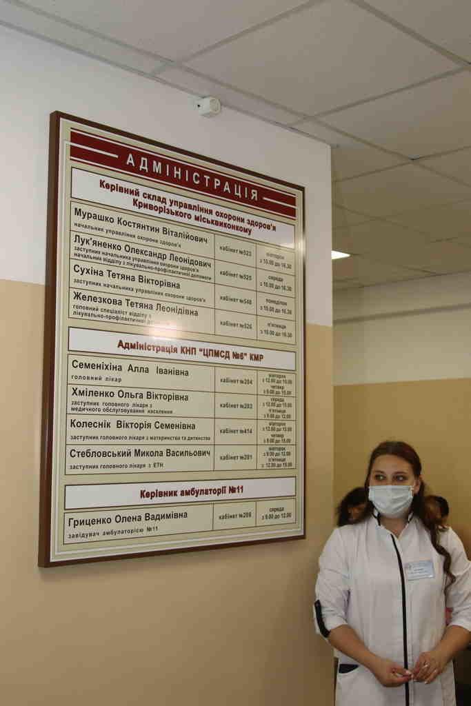 Ю. Вілкул: У Кривому Розі відкрили 50 сучасну амбулаторію загальної практики сімейної медицини, фото-3