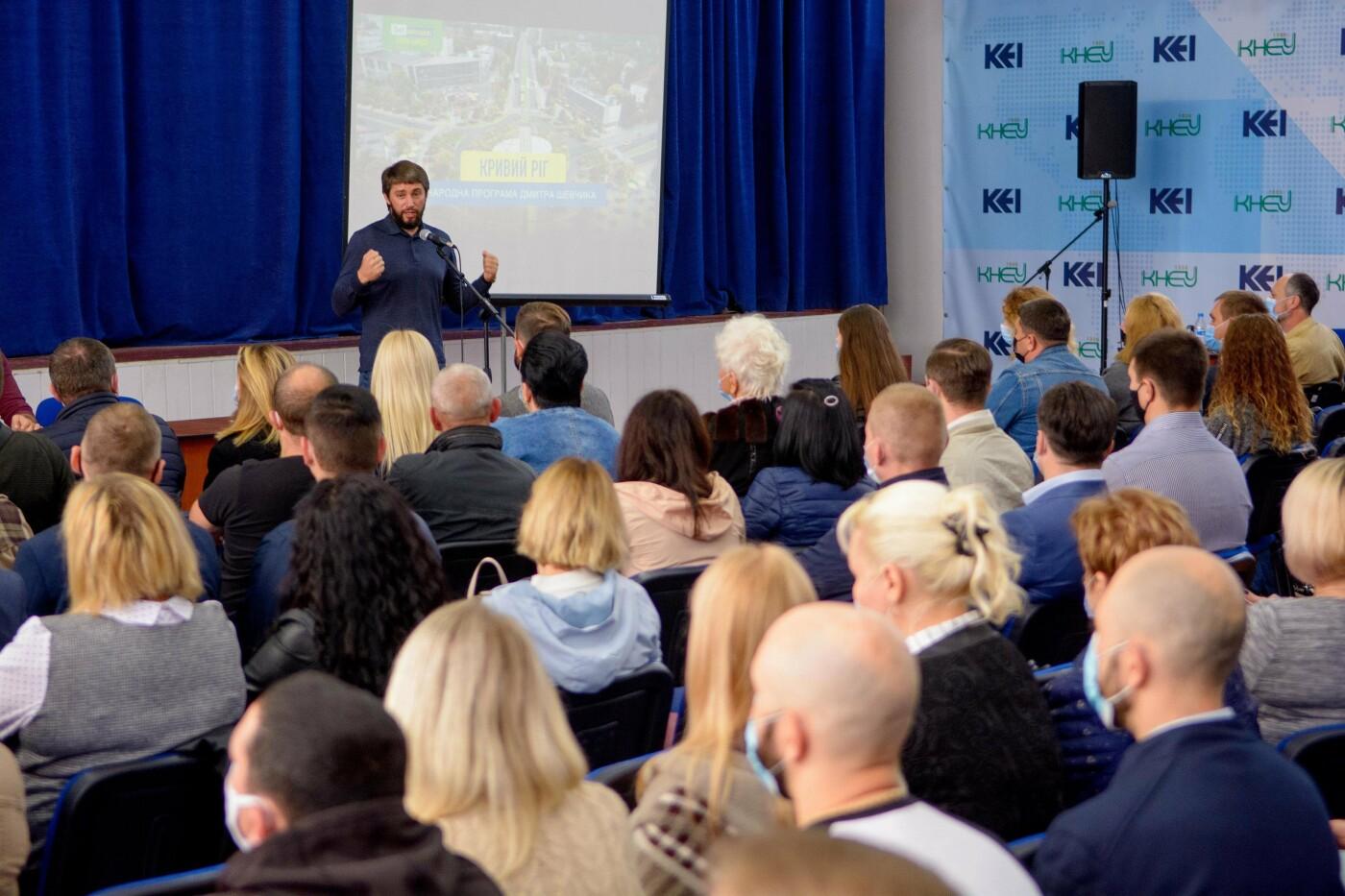 Нові ідеї та свіжий погляд на управління: Народна програма Дмитра Шевчика відкриє молоді дорогу до міськради, фото-2