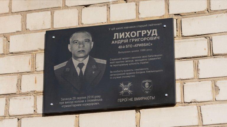 """Погибшему в зоне АТО бойцу батальона """"Кривбасс"""" установили мемориальную доску в Днепре, - ФОТО , фото-2"""