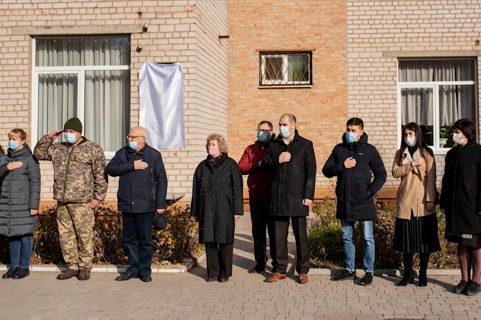 """Погибшему в зоне АТО бойцу батальона """"Кривбасс"""" установили мемориальную доску в Днепре, - ФОТО , фото-1"""