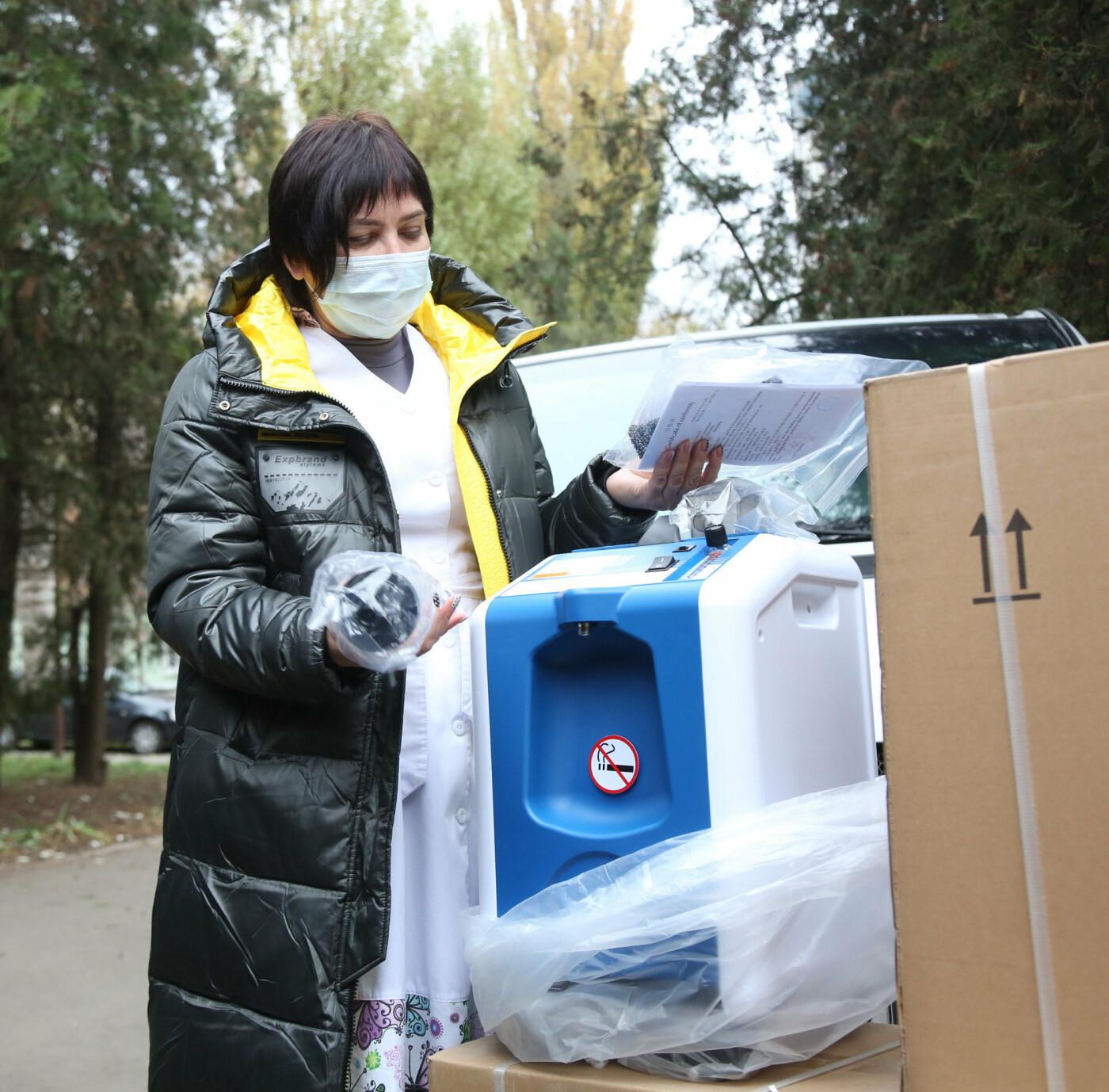«АрселорМиттал Кривой Рог» передал городским больницам 100 кислородных концентраторов, фото-1