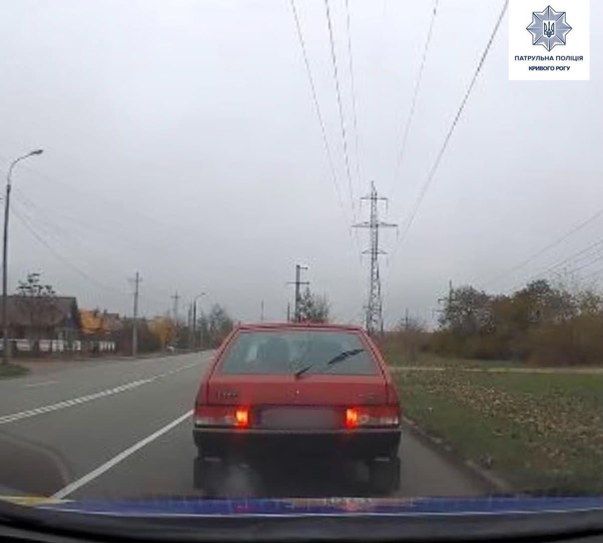 Употребивший наркотики криворожанин сел за руль и попался на глаза патрульным, - ФОТО, фото-1
