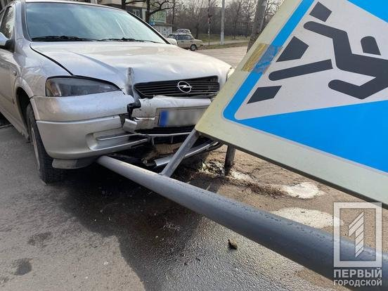 """В Кривом Роге водитель на """"Opel""""  снес дорожный знак и скрылся с места ДТП, - ФОТО , фото-1"""