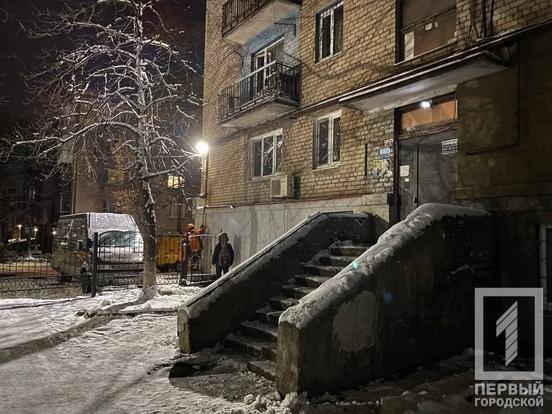 """Вечером под Старый Новый год в Кривом Роге аноним """"заминировал"""" жилой дом, фото-2"""