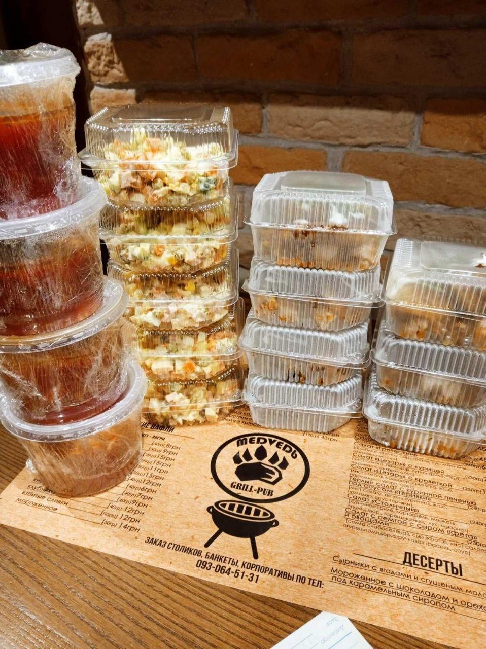 Доставка еды в Кривом Роге, заказ вкусной еды на дом, фото-16