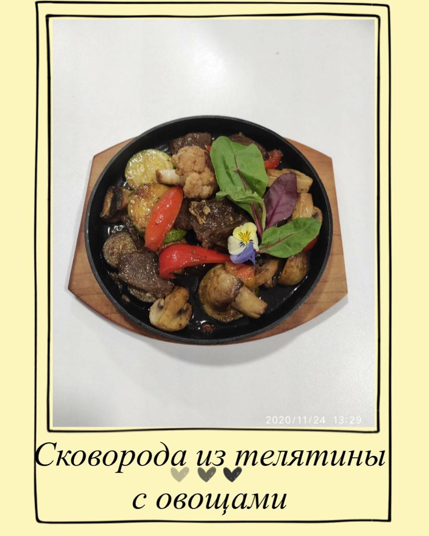 Доставка еды в Кривом Роге, заказ вкусной еды на дом, фото-3
