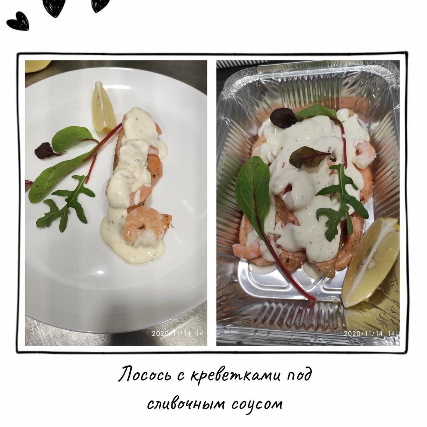 Доставка еды в Кривом Роге, заказ вкусной еды на дом, фото-6