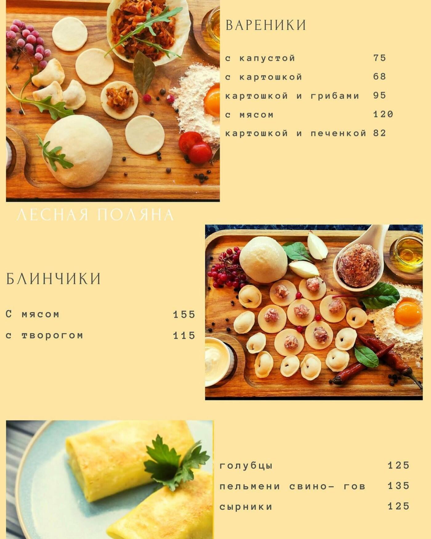 Доставка продуктов питания в Кривом Роге , фото-1