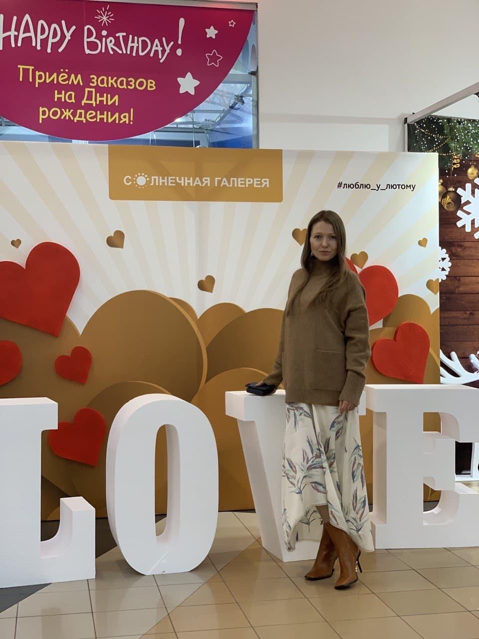 """Fashion&Profession: кто смог найти свой стиль в  ТРК """"Солнечная галерея""""  , фото-11"""