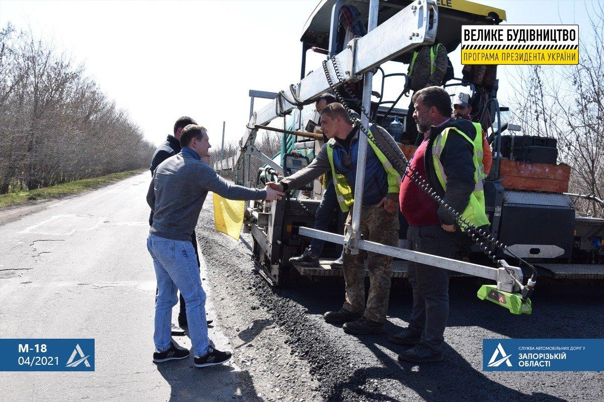 Руководство САД проверило соблюдение технологии при ремонте трассы Н-23 Кропивницкий-Кривой Рог - Запорожье, - ФОТО , фото-3