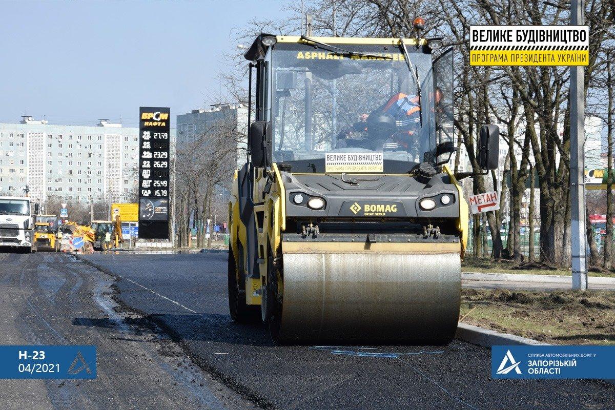 Руководство САД проверило соблюдение технологии при ремонте трассы Н-23 Кропивницкий-Кривой Рог - Запорожье, - ФОТО , фото-12