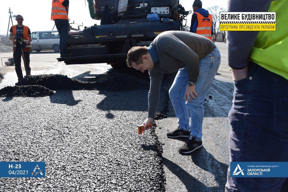 Руководство САД проверило соблюдение технологии при ремонте трассы Н-23 Кропивницкий-Кривой Рог - Запорожье, - ФОТО , фото-10