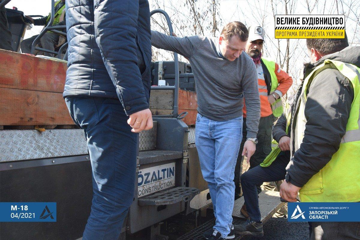 Руководство САД проверило соблюдение технологии при ремонте трассы Н-23 Кропивницкий-Кривой Рог - Запорожье, - ФОТО , фото-2