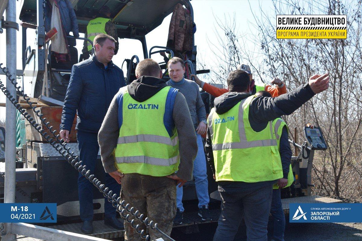 Руководство САД проверило соблюдение технологии при ремонте трассы Н-23 Кропивницкий-Кривой Рог - Запорожье, - ФОТО , фото-4