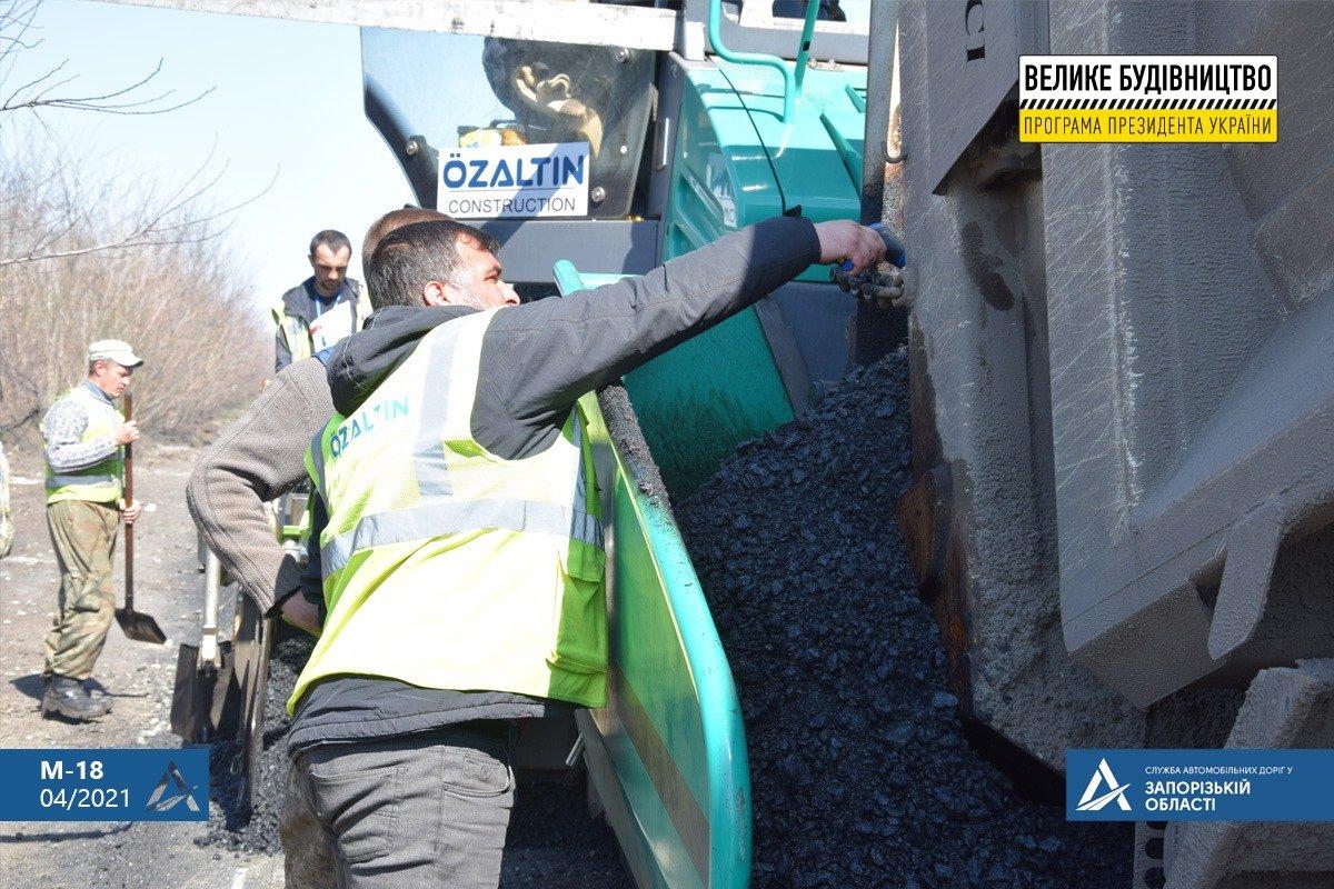 Руководство САД проверило соблюдение технологии при ремонте трассы Н-23 Кропивницкий-Кривой Рог - Запорожье, - ФОТО , фото-6