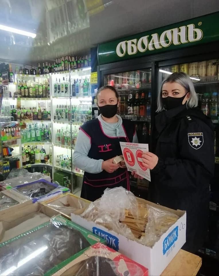 Полиция Кривого Рога раздала в магазинах памятки о запрете продажи алкоголя и сигарет детям, - ФОТО, фото-2