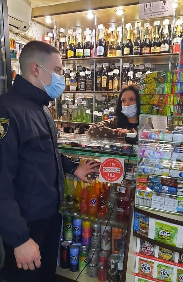 Полиция Кривого Рога раздала в магазинах памятки о запрете продажи алкоголя и сигарет детям, - ФОТО, фото-3