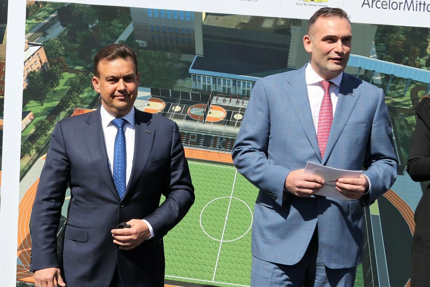 К. Павлов: в Кривому Розі буде побудований фактично новий стадіон КНУ, фото-3