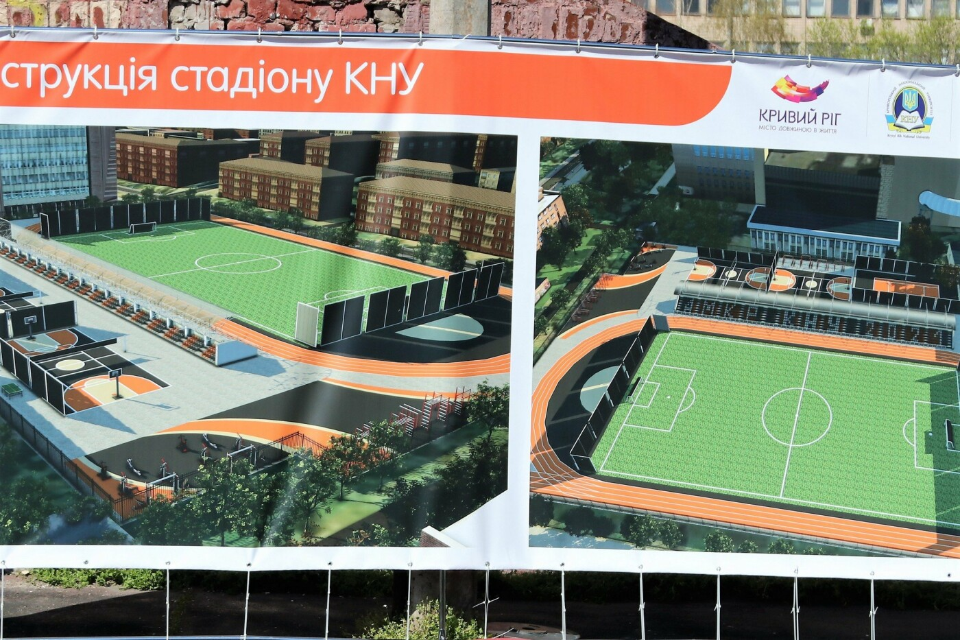К. Павлов: в Кривому Розі буде побудований фактично новий стадіон КНУ, фото-1