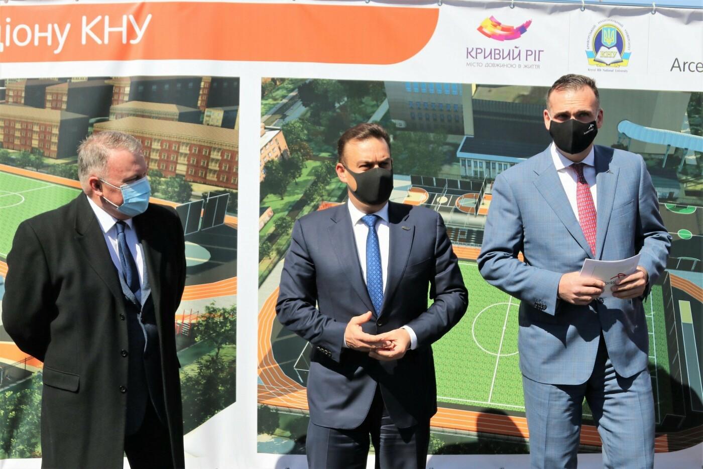 К. Павлов: в Кривому Розі буде побудований фактично новий стадіон КНУ, фото-2