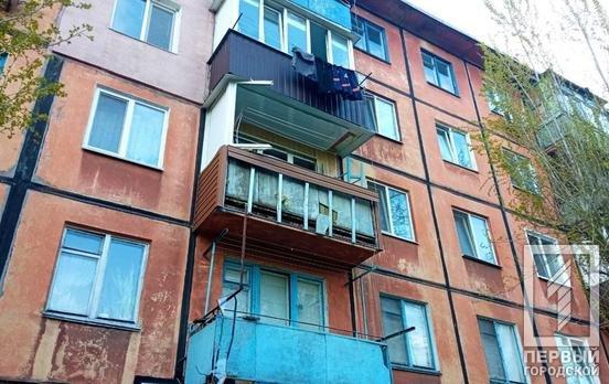 В Кривом Роге в результате взрыва в многоквартирном доме пострадал мужчина, - ФОТО , фото-4