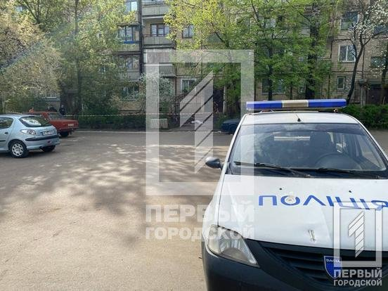Криворожане обнаружили под подъездом окровавленное тело женщины, - ФОТО 18+, фото-5