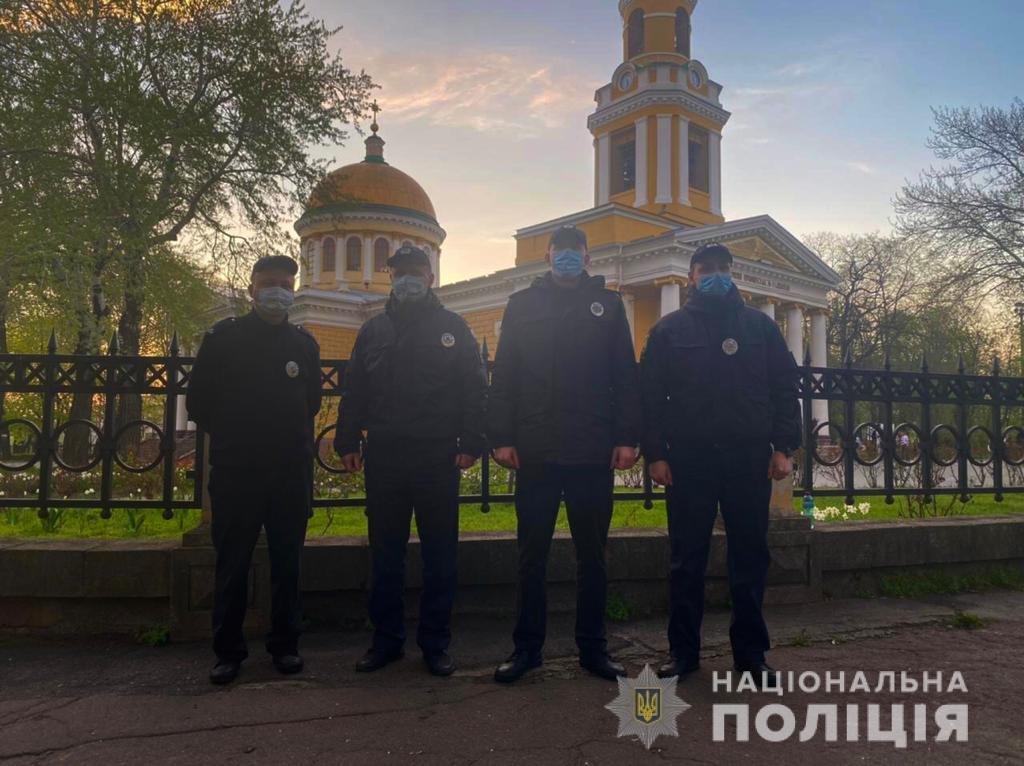 На Пасху на Днепропетровщине полицейские зафиксировали 3 нарушения карантинных норм в храмах, - ФОТО  , фото-4