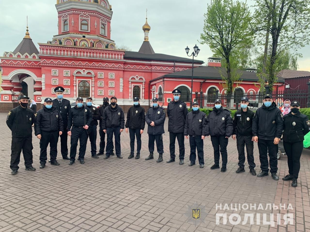 На Пасху на Днепропетровщине полицейские зафиксировали 3 нарушения карантинных норм в храмах, - ФОТО  , фото-2