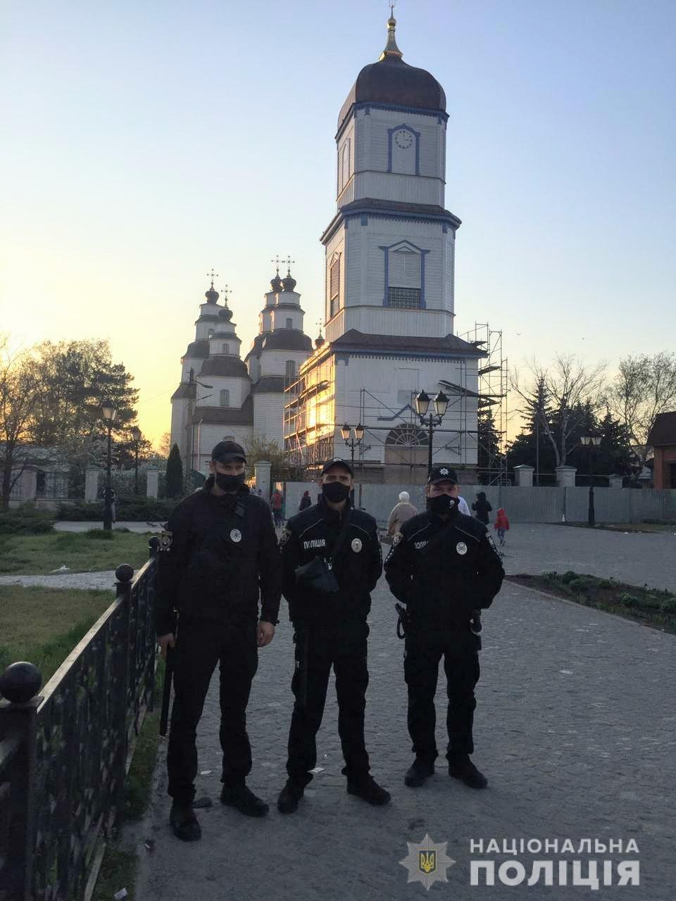 На Пасху на Днепропетровщине полицейские зафиксировали 3 нарушения карантинных норм в храмах, - ФОТО  , фото-3