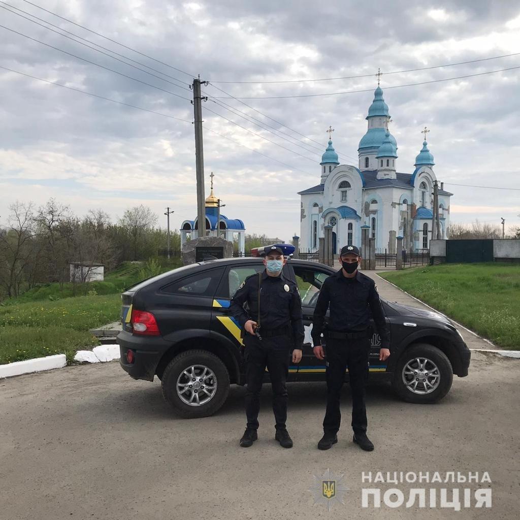 На Пасху на Днепропетровщине полицейские зафиксировали 3 нарушения карантинных норм в храмах, - ФОТО  , фото-1