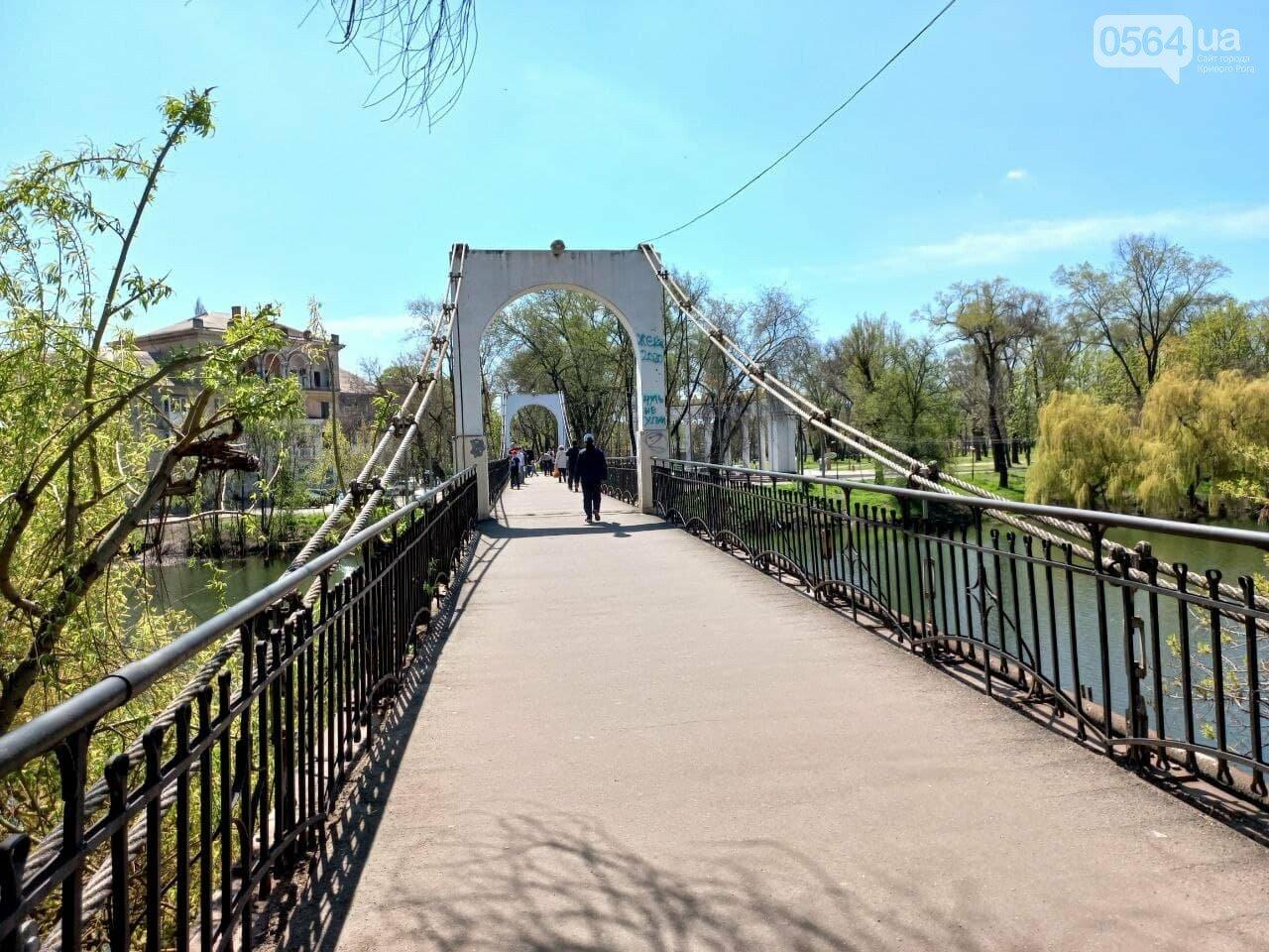 Свадебный, пешеходный, железнодорожный, - история создания криворожских мостов, - ФОТО, фото-7