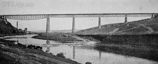 Свадебный, пешеходный, железнодорожный, - история создания криворожских мостов, - ФОТО, фото-11