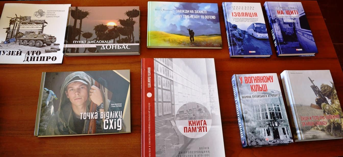 Криворожским танкистам передали книги и приглашение от Музея АТО, - ФОТО, фото-3