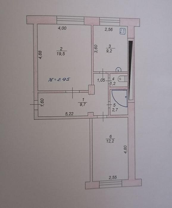 Купить квартиру в Кривом Роге: сколько стоит двухкомнатная квартира на 95-м квартале, - ФОТО, фото-22